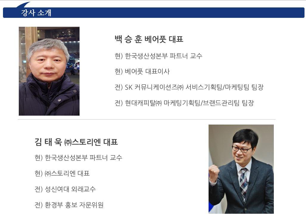 여행미디어채널개발1.JPG