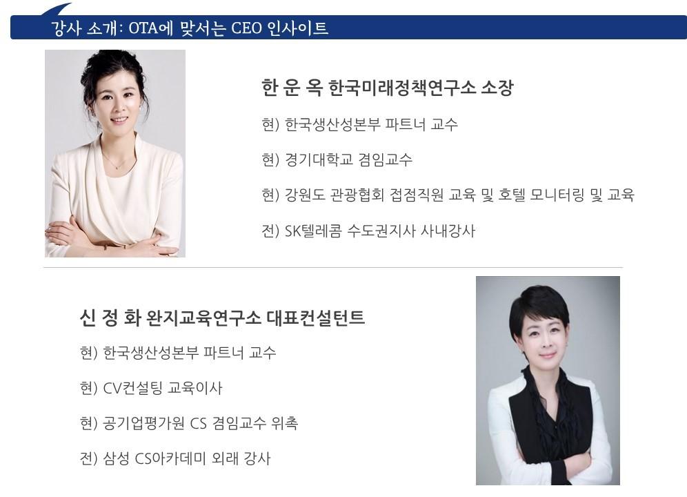 오프라인 강사소개 프로필_0925.jpg